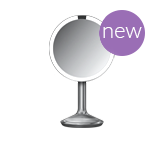20cm sensor mirror SE, brushed stainless steel